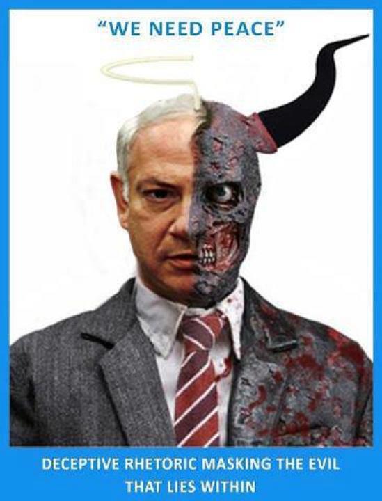 Nazi Israeli Zionist Bastard