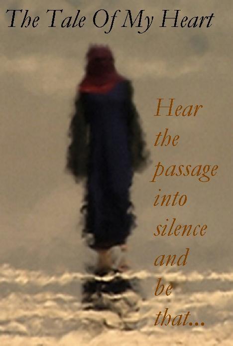 hear silience m